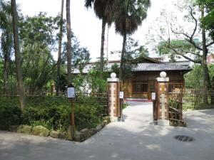 台北植物園內的「南門町三二三」(張方遠攝)